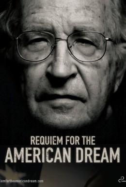 Постер фильма Реквием по американской мечте (2015)