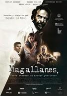 Магальянес (2015)