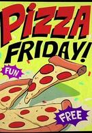 Черепашки Ниндзя: Пицца-вечеринка! (2016)