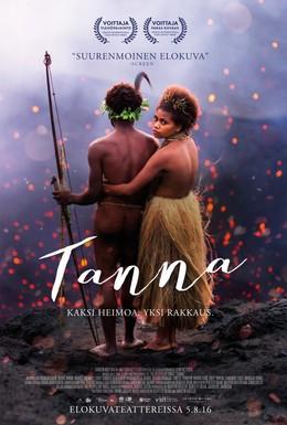 Постер фильма Танна (2015)