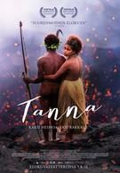 Танна (2015)
