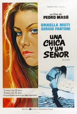 Постер фильма Девушка и синьор (1974)