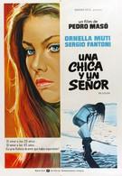 Девушка и синьор (1974)