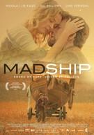 Безумный корабль (2013)