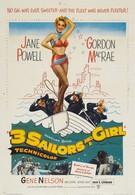 Три моряка и девушка (1953)