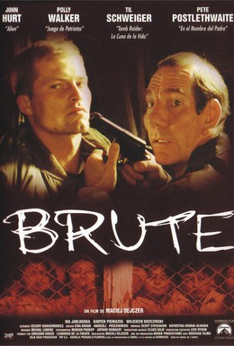 Постер фильма Бандит (1997)