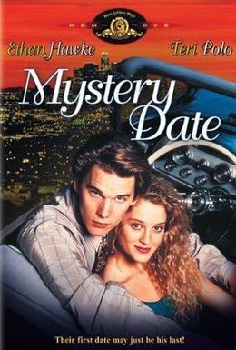Постер фильма Таинственное свидание (1991)