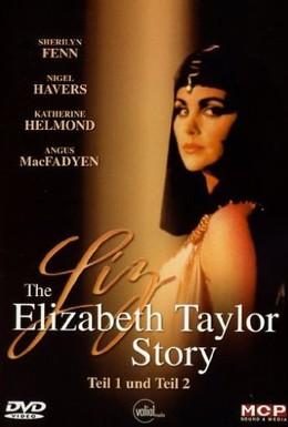 Постер фильма Лиз: История Элизабет Тейлор (1995)