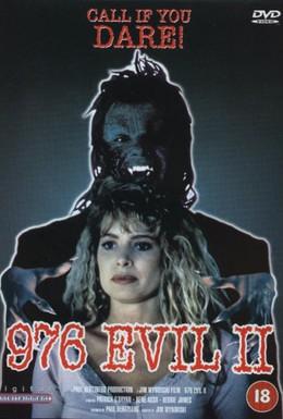 Постер фильма Телефон дьявола 2 (1991)