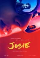 Джози (2018)
