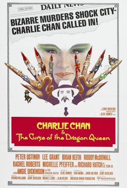 Постер фильма Чарли Чан и проклятье королевы драконов (1981)