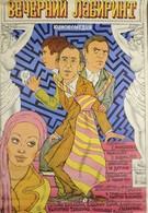 Вечерний лабиринт (1980)