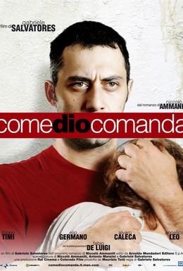 Постер фильма Как велит Бог (2008)