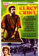 Царь Ирод Великий (1959)