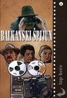 Балканский шпион (1984)