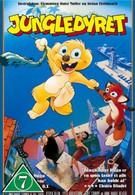 Хьюго из джунглей (1993)