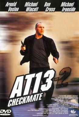 Постер фильма Красный телефон: АТ-13 (2002)