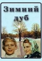 Зимний дуб (1963)