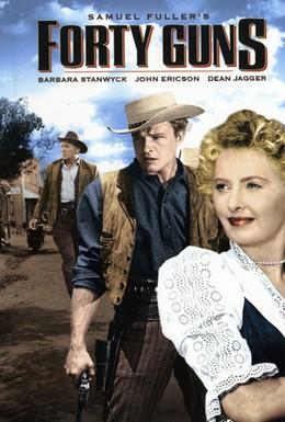 Постер фильма Сорок ружей (1957)