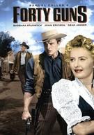 Сорок ружей (1957)