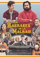 Les barbares de La Malbaie (2019)