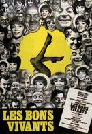 Кутилы (1965)