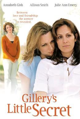 Постер фильма Маленький секрет Гиллери (2006)
