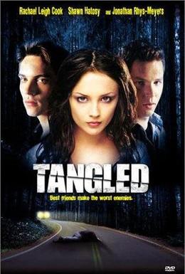 Постер фильма Третий лишний (2001)