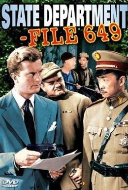 Постер фильма Досье-649 (1949)