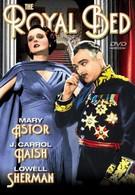 Королевское ложе (1931)