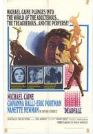 Смертельное падение (1968)