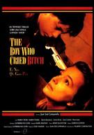 К чертям собачьим (1991)