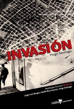 Постер фильма Вторжение (1969)
