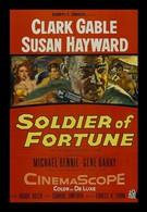 Солдат удачи (1955)