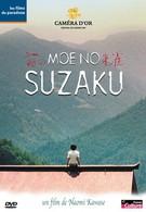 Сузаку (1997)