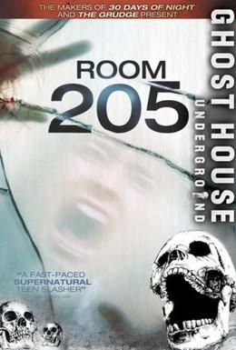Постер фильма Комната 205 (2007)