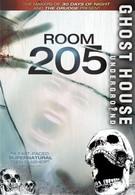 Комната 205 (2007)