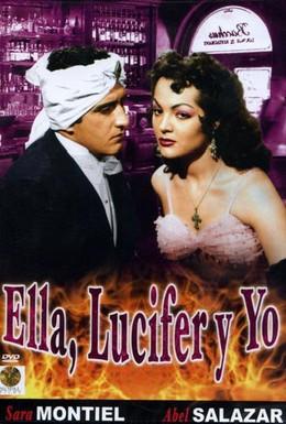 Постер фильма Я, она и Люцифер (1953)