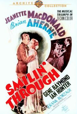 Постер фильма Нежная улыбка (1941)