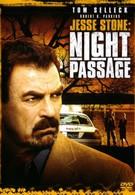 Джесси Стоун: Ночной визит (2006)