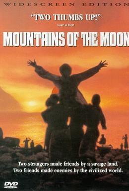Постер фильма Лунные горы (1990)