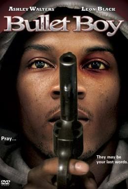 Постер фильма Крутой парень (2004)