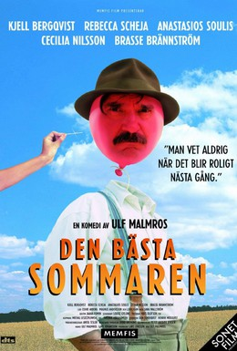 Постер фильма Лучшее лето (2000)