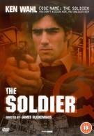 Солдат (1982)