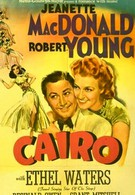 Каир (1942)