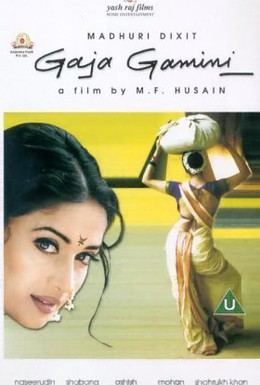 Постер фильма Тайна женщины (2000)