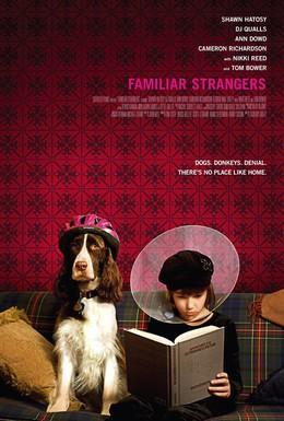 Постер фильма Знакомые незнакомцы (2008)