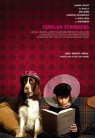 Знакомые незнакомцы (2008)