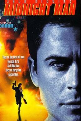 Постер фильма Глаз шторма (1997)