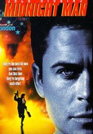 Глаз шторма (1997)